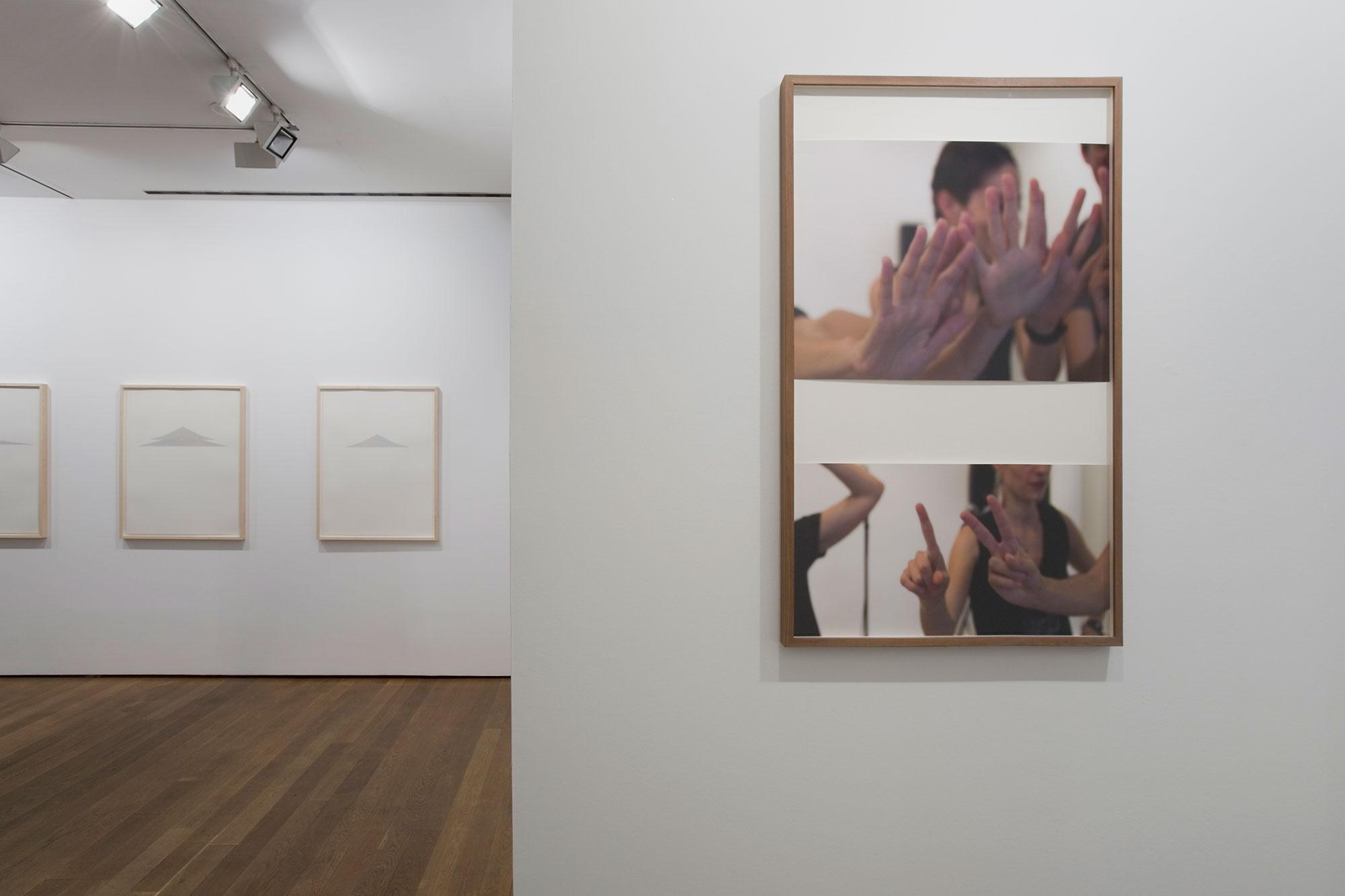 Itziar Okariz (2012) - Uno, uno, dos, uno